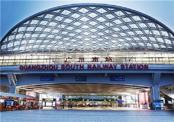 广铁集团广州客运站
