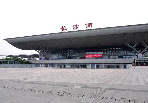 -广铁集团长沙客运站