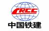 中国铁建重工