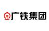 广州铁路局