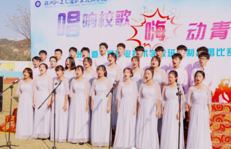 """""""唱响校歌 嗨动青春""""-2020级秋季学期校级班级合唱比赛纪实"""