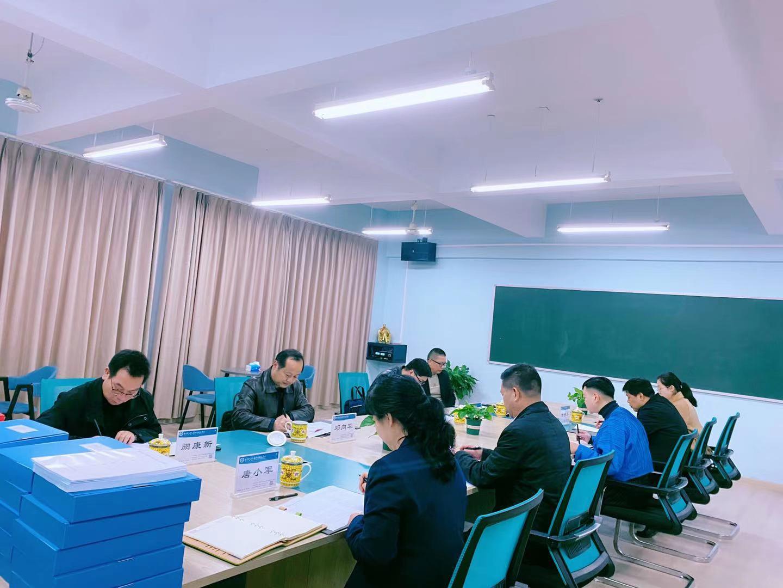 """规范办学,精细管理-湖南省教育厅专家组深入我校开展""""基本办学条件专项核查"""""""